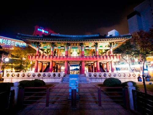 Bosingak Bell Pavilion